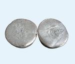 鋁鐵中間合金AlFe20