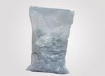 速熔硅剂CLSiJ,Si95