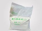 除气精炼剂 CLAlJHC