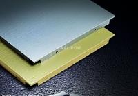 铝板镜面 进口镜面铝板 镜面铝国产