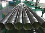 鋁箔鋼管芯-冷軋鋼管