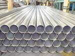 鋁箔鋼管芯-冷拔鋼管