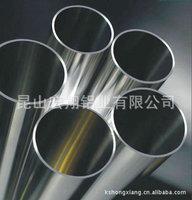 高硬度大口径2024无缝铝管
