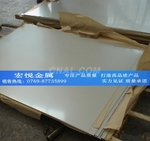 供应1090-O态铝板1090优质工业纯铝