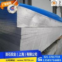 4047铝单板销售/4047进口铝板