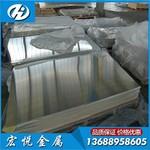 5252铝板尺寸 5252-0态拉伸铝板
