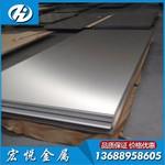 西南鋁5754鋁板價格 5754H18鋁板