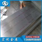 深圳6061鋁板廠家2.5厚6061鋁合金