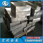 AL7055铝板厂家 供应7055中厚板