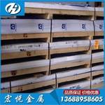6061进口铝板 5mm6061氧化铝板