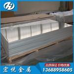廣州6005鋁薄板 6005t6氧化鋁板