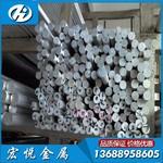 5052铝棒订购8.0直径5052铝合金棒