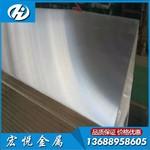 供应1100铝板 0态1100拉伸铝板