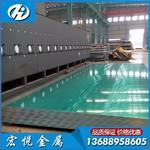 進口鋁板進口超寬鋁板進口超厚鋁板