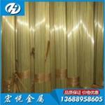 H62洛阳铜 东莞H62-Y黄铜棒厂家