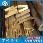 國產H59黃銅排 H59黃銅成分分析