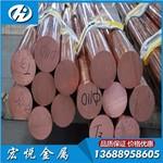 广东T2紫铜板 供应T2无氧铜棒