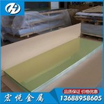 东莞GM55铝板 日本GM55铝合金板