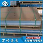 1.0mm厚6061-T6铝板/氧化铝材
