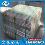 供5052中厚板 5052H112鋁板單價