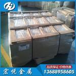 销售5083-H32铝板硬度