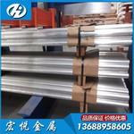 6082-t6鋁棒長期經營