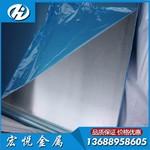 经营6082-T6铝镁硅合金板
