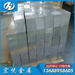 珠三角ZL105铸造铝合金