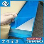 0態鋁板5052拉伸鋁板尺寸
