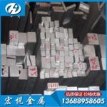 6061合金铝排 6061铝薄板厂家