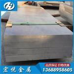 2017铝合金板 2017t6硬铝板