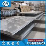 國產7050超高精鋁板