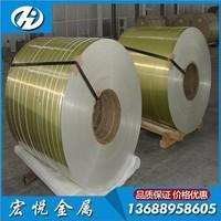 东莞厂家5052铝卷尺寸