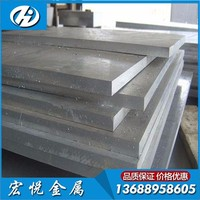 中山5052中厚铝板