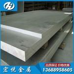 深圳2017t6硬铝合金板