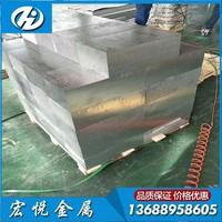 AA7075厚铝板/超厚铝板