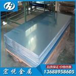 折彎90度鋁材5052鋁鎂合金板