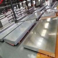 一係氧化著色鋁板