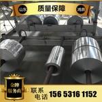 8011 o態鋁箔 0.008厚鋁箔