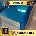 氧化鋁板 3003鋁板氧化