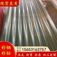 直销氧化铝板 拉丝铝板
