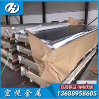 8.0mm欧标6082铝板现货供应