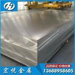 深圳2024-T351铝合金板