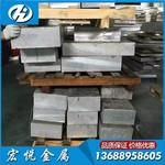 國產鑄造ZL105鋁板
