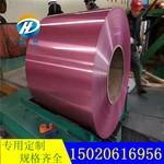 3004环保合金铝板 氟碳铝镁锰卷板