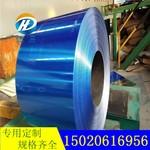3004氟碳鋁鎂錳合金鋁卷板