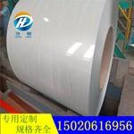 3003铝镁锰合金铝板 防腐蚀铝板