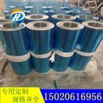 管道外包保温铝皮 3003保温铝卷