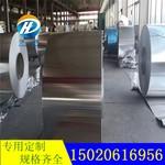 3003保温铝皮 3003防锈合金铝板