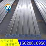 板房压瓦楞板彩铝板 单层彩铝瓦